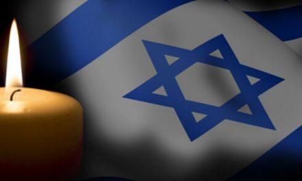 Jours de congés : Yom Hashoah, Yom Hazikaron et Yom Haatsmaout