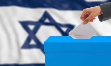 Élections municipales : jour férié en Israël